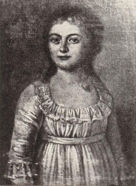 Alexandra Pavlovna Miloradovitch (née Kotchoubey)