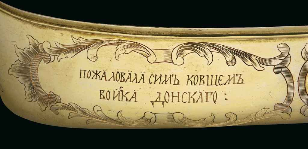 a_silver-gilt_imperial_presentation_kovsh_moscow_circa_1795_d5800512_001g