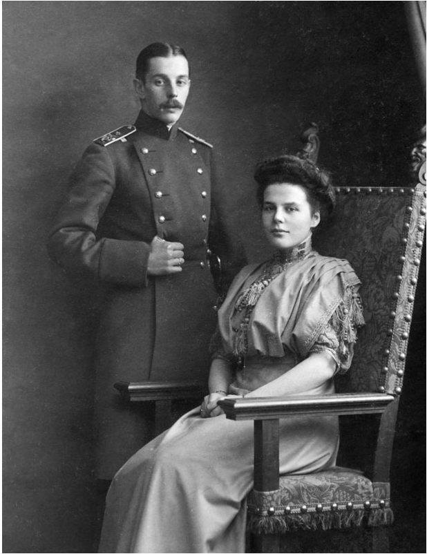 Nikolai Vassilievitch with his first wife Varvara Alexandrovna (née princess Dolgorukova) 1910
