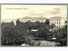 Poltavawomensinstitute2