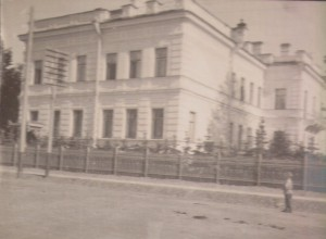 Original house purchased in 1911 (Collection Henri Schutz family)