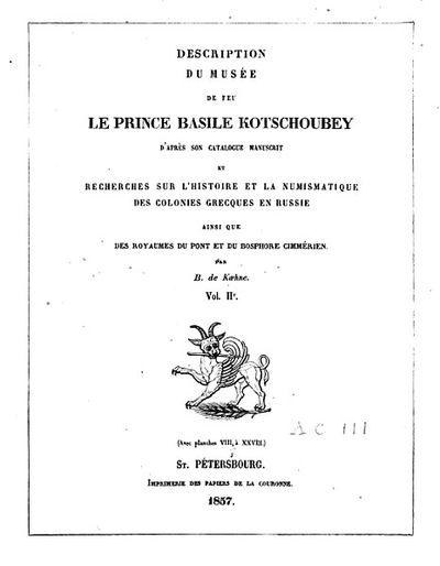 400px-Bernhard_von_Koehne_book_1857