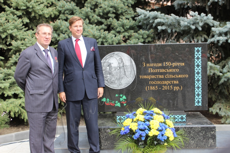 Victor A.Vergunov and Alexander A. Kotchoubey at the unveiling of the plaque commemorating 150th anniversary the founding of the Poltava Agricultural Society