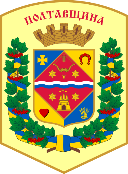 Coat of arms Poltava